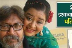 ishqbaz actress nishi singh bhadli again have paralysis attack