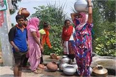 the villagers are troubled due to the water problem