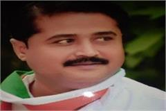 mp congress committee state secretary dies of heart attack