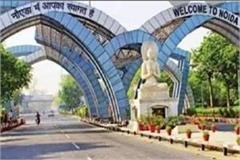 gautam budh nagar demand to name film city after thakur chhatrapal singh