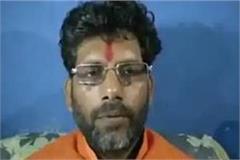 vishwa hindu sena says 25 lakh reward for cutting private part