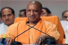 self reliance campaign will realize the dream of a strong india yogi