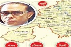terrorist gurpatwant singh pannu is trying to make hindu majority