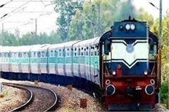 convert sleeper class into economic ac coaches for the convenience of passengers