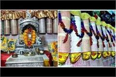 ramramapati bank of varanasi where billions of ram naam dhan