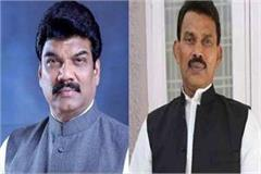crisis on the chair of two pro scindia ministers