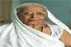 daughter in law of darbhanga royalty kumari rajkishori dies