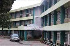 92 candidates fail in tgt non medical tet
