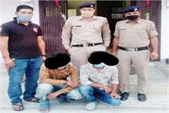 bareilly police arrested two smack smugglers recovered goods worth 10 million