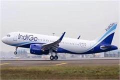 kushinagar international airport invited two dozen companies including indigo