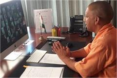 cm yogi held video conferencing with aviation minister