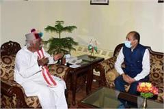 cm meet governor discussions on cases of corona and pm s visit