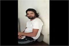 person on parole died in suspicious circumstances