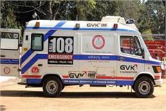 102 and 108 ambulances in pangi deteriorated for the past one year