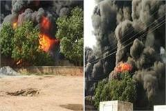 a fierce fire in the chemical factory panic spread across the region