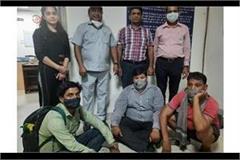 gender investigation gang busted