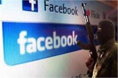 terrorist organizations inciting terror through social media