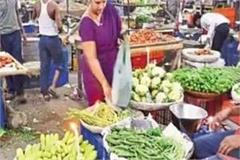 vegetables are getting expensive due to corona government does not pay