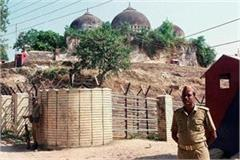 hearing of decades old babri demolition case completed
