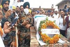 last farewell given to martyr joravar
