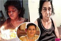 nishi singh bhadli paralysis attack