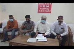 crores of scam in sonipat and panipat municipal corporations