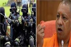 yogi government constituted up ssf equipped with unprecedented powers