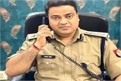 prayagraj s ssp suspended for corruption and irregularities 6 ips transferred