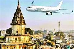 new twist in shri ram airport case administration accused