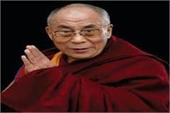 dalai lama congratulates modi on his birthday