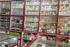 decision of the state government regarding medical stores