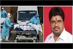 moradabad bjp councilor rakesh khare dies from corona
