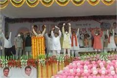 people called to gather crowd in cm s meeting
