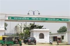 accused of molesting kovid 19 hospital window death