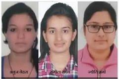 up pcs 2018 final selection results announced girls win
