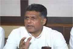 mp manish tiwari raised the issue of punjabi language in j k
