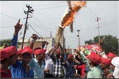 lohia vahini burnt effigy of cm yogi over unemployment