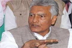 issues of basmati exporters will be raised before chief minister jakhar