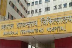 major action on my hospital negligence
