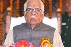 former up governor ram naik to be honored with  sahitya shiromani  award
