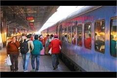 shatabdi humsafar and these ac superfast trains will run