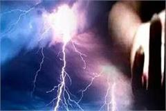 sultanpur one child dies due to lightning fall 3 swings