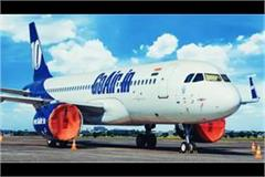 airline offers you can travel in a flight for rs 2385