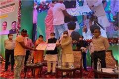 cm shivraj launched kisan credit card scheme