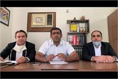 appeal to postpone online election of bar association