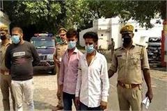 la policía arrestó a tres ladrones de bicicletas durante un control