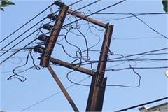 when electrical wires caught fire a big accident averted