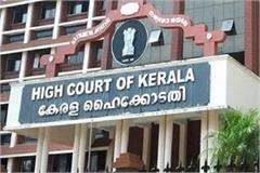 kerala hc s crucial decision animal killing similar to human killing under ipc