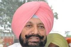 leading state of punjab in the operation of health centers sidhu