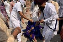 taskforce lathi charged to picket sikh organizations